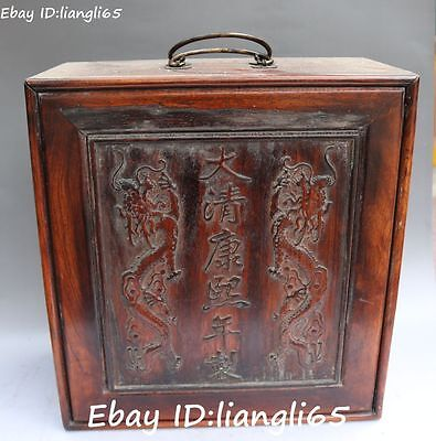 Chinese Huanghuali Wood Hand Carved Da Qing Kangxi Year Dragon Jewelry Box Boxes
