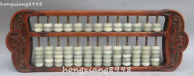 "17"" Collection Chinese Boxwood Wood Jade Abacus Counting Frame Diagrams Statue"