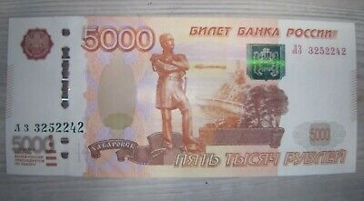 1997 The 50-ruble Bank of Russia note of 2004 modification UNC