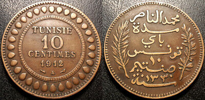 Tunisia - Protectorate French - Muhammad in N, Bey - 10 Cents 1912 A