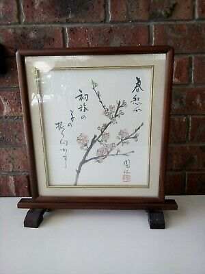 VINTAGE JAPAN FREE STANDING FRAMED DRAWING under glass..PAINTED BLOSSOMS..signed