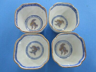 4 x Japanese/China Vintage Ceramic Tea Cup Ware Blue  Pattern