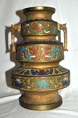 RARE Antique 19C Chinese Brass Urn Vase Dragons Cloisonne Enamel Decorations
