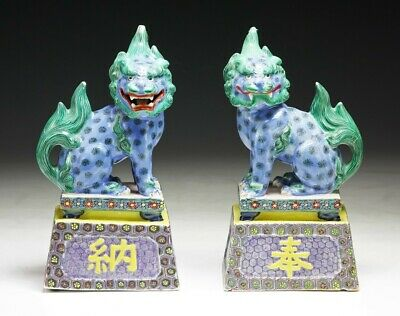 Pair of Chinese Antique Blue-Glazed Porcelain Qilin