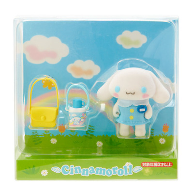 Natsukashi kindergarten Sanrio Sanrio Characters Doll trunk Japan import NEW