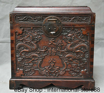 """13"""" Old Chinese Yellow Rosewood Carving Palace Double Dragon Emperor Reward Box"""