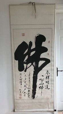 Large Original Vintage Chinese Oriental Calligraphy Scroll Painting