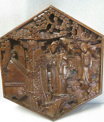 Vintage Wooden Hand Carved Wood Panel Oriental Wall Plaque 15.5x18in