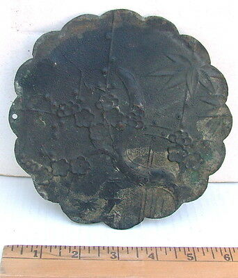 """Chinese Ancient Qing Large 6"""" Cherry Blossoms Decorated Cast Bronze Hand Mirror"""