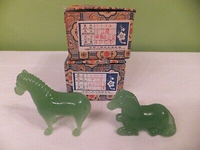 2 Vintage / Antique Hand Carved Light Green Bowenite (Jade Look) Horses