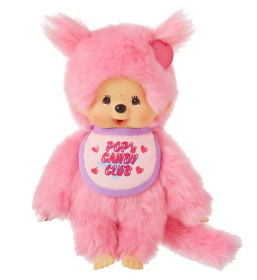 Pink Monchhichi POPN CANDY CLUB  S  Sekiguchi from Japan by DHL