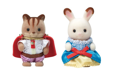 Sylvanian Families 35th Anniversary Limited Baby Pair Set (Princess & Prince)