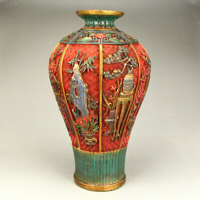 Chinese Lacquer Vase w Qing Dynasty Qian Long Mark