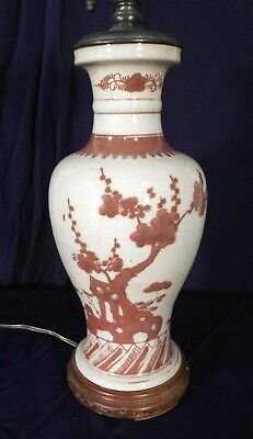 Vintage White Porcelain Oriental Vase Lamp With Hand Painted Decoration