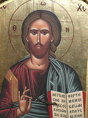 Bulgarian Orthodox Jesus Christ Pantokrator Print/Wood Icon