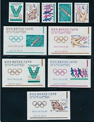 Korea - Tokyo Olympic Games MNH Sports Stamps Set (1964)