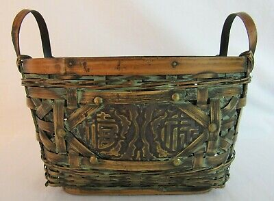Vintage Asian Woven Wicker BASKET ASIAN ORIENTAL WRITING BRASS VERDIGRIS