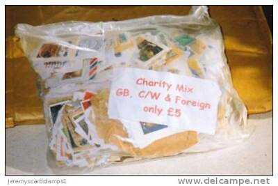Charity Mix of GB, Commonwealth and Foreign on paper as received - SUPER SORTER