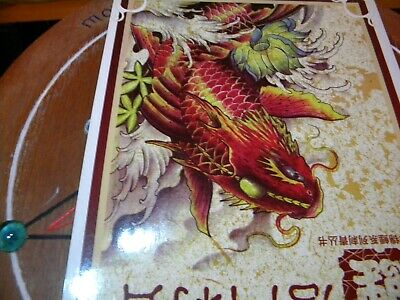 Chinese Style Tattoo Flash Book - Coy Carp