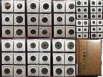 China All Genuine 60 Ancient Coins Set In A Collection Album