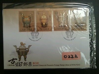 SJ 0222 Ancient Chinese Art Treasures Taiwan 2010 Art Tools Equipment (stamp FDC