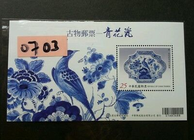 SJ 0703 Taiwan Ancient Chinese Art Treasure Blue Porcelain 2014 Bird (ms) MNH