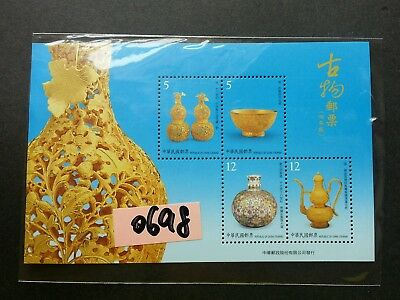 SJ 0698 Ancient Chinese Art Treasures Taiwan 2009 Culture Traditional (ms) MNH