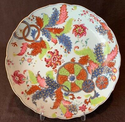 """Antique Chinese Export Famille Rose Tobacco Leaf Shallow Bowl 11"""" Qianlong 18thC"""