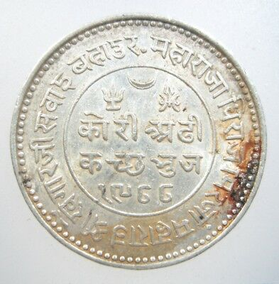 India Kutch 2 1/2 Kori 1932 Silver Indian Princely State 62# World Money Coin
