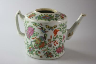 Antique Chinese Qing Dynasty Famille Rose Cantong Export Teapot