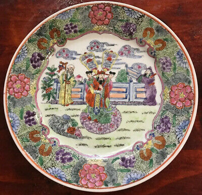 Chinese Antique Plates