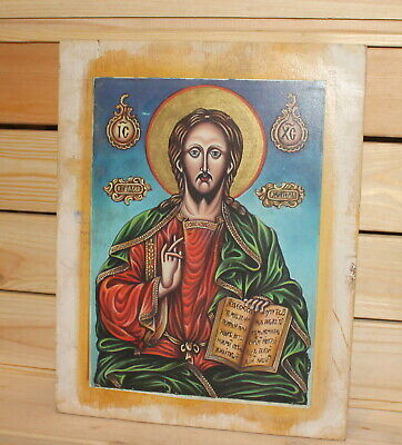 Vintage hand made Orthodox icon Jesus Christ Pantocrator