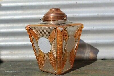 Vintage Mid Century French Unusual Glass Lantern Lamp Shade with Copper Gallery