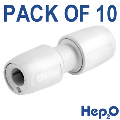 Pack of 10 - Hep2O - 10mm Straight Connector Coupler Joiner - HD1/10W - Pushfit