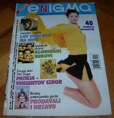 Christy Turlington - ENIGMA - Serbian April 2003 EXTREMELY RARE ITEM
