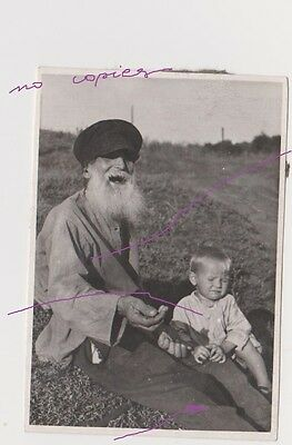 Old Russia USSR Photo original WWII Old man begging for money СССР Война Старик