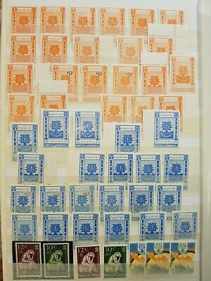 Teamatic Refugees Worldwide Dealer Stock Stamps Collection  M/S Mnh Lot#9