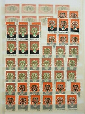 Teamatic Refugees Worldwide Dealer Stock Stamps Collection  M/S Mnh Lot#7