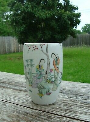 Chinese Qianjiang Famille Rose Porcelain Vase with Calligraphy Signature 20th C.