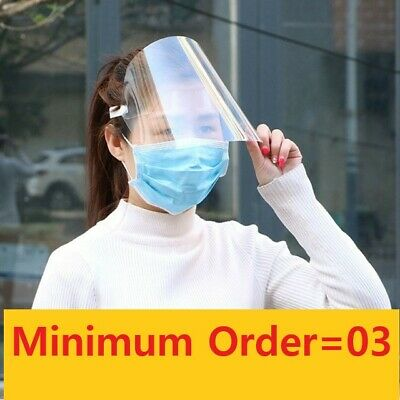 Adjustable Protective Anti Droplet Dust-Proof Full Face Cover Visor Shield