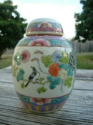 Chinese Famille Rose Porcelain Lidded Jar Circa 20th Century Studio Signature
