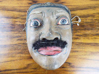 Antique Pre1940s Wayeng Topeng Dance Mask Male Moustache Java Hand Made Pule Art