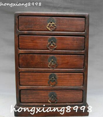 """11"""" Old Chinese Huang Huali Wood Hand Carving Portable Casket Jewelry Box Boxes"""