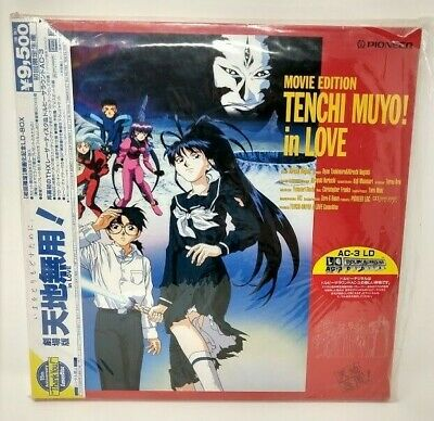 TENCHI MUYO IN LOVE Japan LD LaserDisc Movie Edition BOX Poster *COMPLETE*