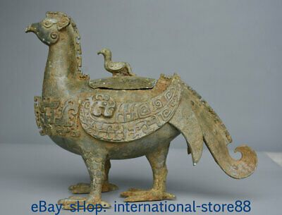 """12.8"""" Antique Old Chinese Bronze Ware Dynasty Palace Phoenix Beast Zun Statue"""
