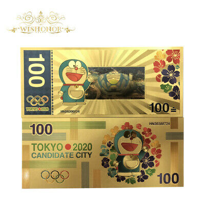 2020 Tokyo Olympic Games Japan Gold Banknote 100 Yen Banknote in 24k Gold Plated