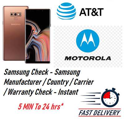 IMEI Check Motorola Country, Warranty, Model ,Sold to and Serial via IMEI only