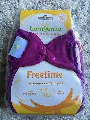 bumGenius Freetime All-in-One Dazzle NEW NWT