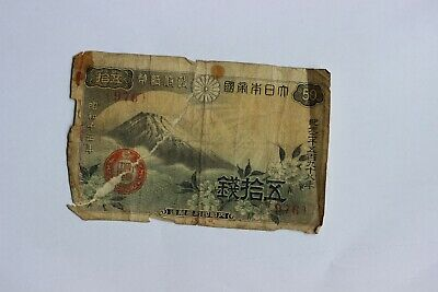 Japan Great Imperial Japanese Government 1938 50 Sen Serial # 976 (3351930)