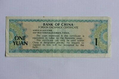 China 1 Yuan Foreign Exchange Certificate Serial # CT881782 (3351930)